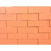 IBSTOCK CHESTERTON RED MULTI OFFERS SLIGHT SANDFACE 65MM