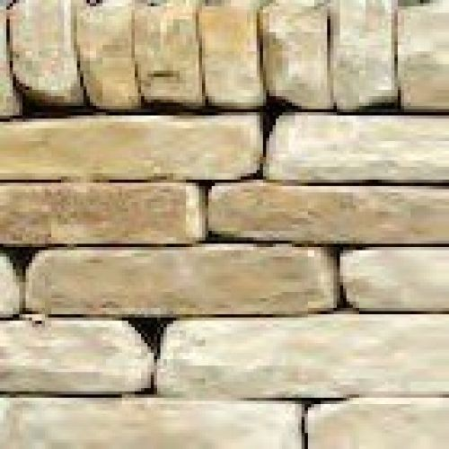 PAVESTONE NATURAL STONE WALLING 50/70x290x100mm 07057080 TUMBLED OLD COTSWOLD